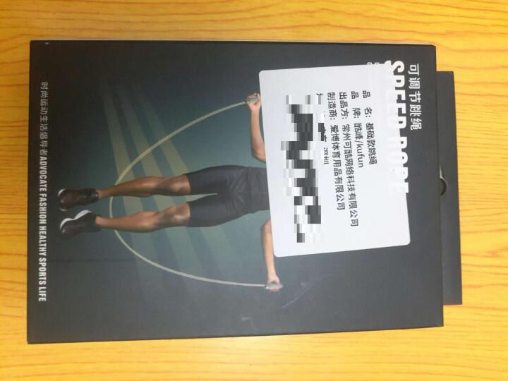 kufun 跳绳减肥专业轴承成人学生儿童健身中考可调节绳子 跑男指压板4片+基础跳绳1根 晒单图