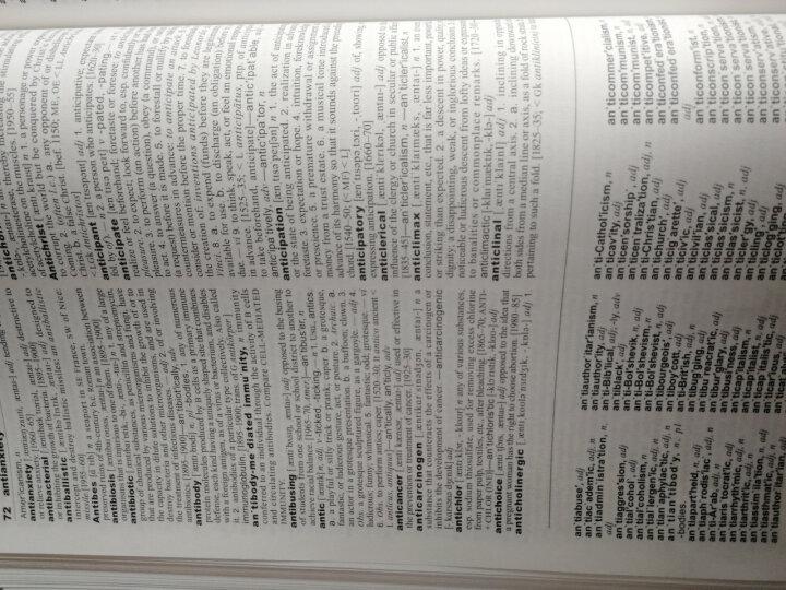 兰登书屋韦氏大学英语词典 晒单图