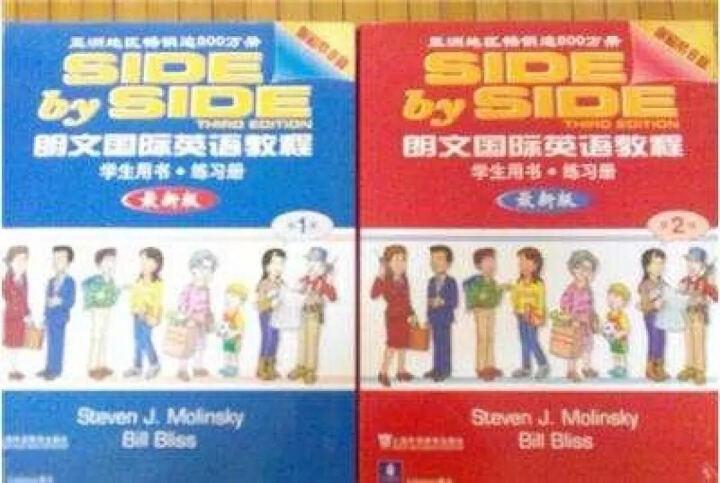 朗文国际英语教程视听教程(2A)(附光盘1张) 晒单图