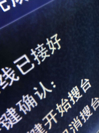 创维(Skyworth)40X3 40英寸 窄边蓝光高清节能平板液晶电视(黑色) 晒单图