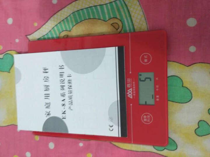 香山(CAMRY)EK523R 京东定制限量款 电子厨房秤烘焙称(京东红) 晒单图