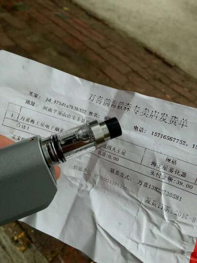 万喜海王星电子烟雾化器 电子烟雾化芯 通用天王星 海王星雾化芯 晒单图