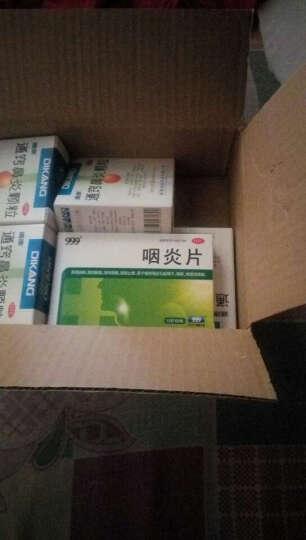 999 咽炎片 24片 清喉利咽 咳嗽咽干咽痒 慢性咽炎 药 晒单图