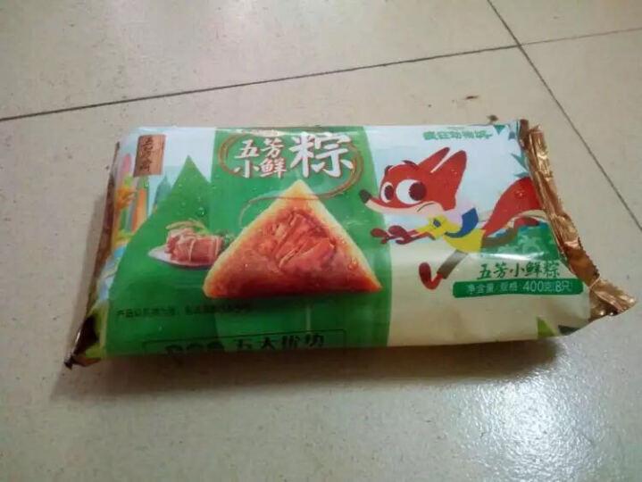 五芳斋 速冻粽子 五芳小鲜粽 400g (8只) 晒单图