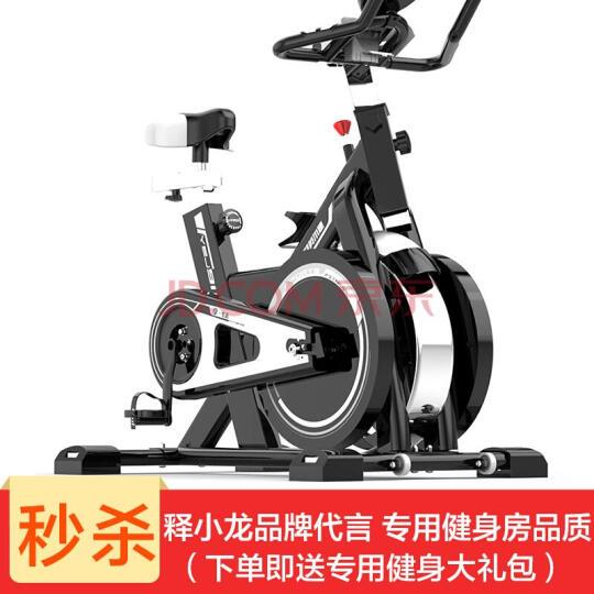 英尔健(yingerjian)动感单车家用健身车单车健身器静音室内健身器材健身单车脚踏自行车运动器械 加粗260钢管:黑色 晒单图