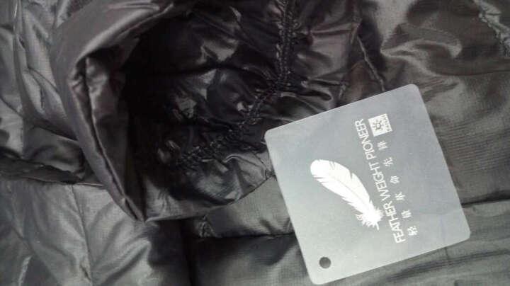 凯乐石(KAILAS) 凯乐石户外羽绒服男女款轻盈保暖羽绒外套可收纳 02女-夏莲紫 M 晒单图