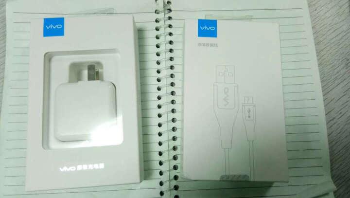 【原装】vivo 闪充充电器手机快充X20X21X7X6X9s plus xplay6vivoy67 双引擎闪充充电器头+原装数据线 晒单图