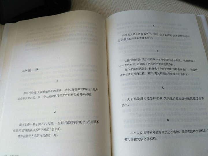 随笔典藏 人与永恒(精装) 晒单图