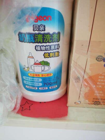贝亲(pigeon) 贝亲 奶瓶清洗剂 奶瓶消毒液 清洗液 清洁剂 700ML 晒单图