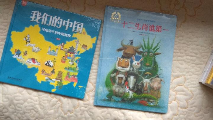 中国历史地图(人文版 精装手绘绘本) 晒单图