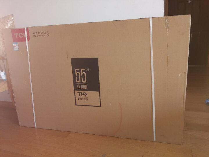 TCL 65A950C 65英寸32核人工智能 HDR曲面超薄4K电视金属机身(枪色) 晒单图