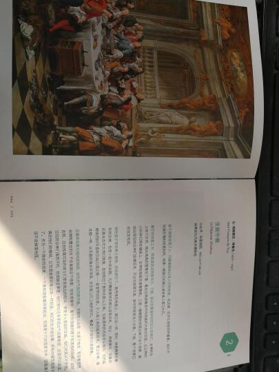 如何看一幅画II 中信出版社图书 晒单图