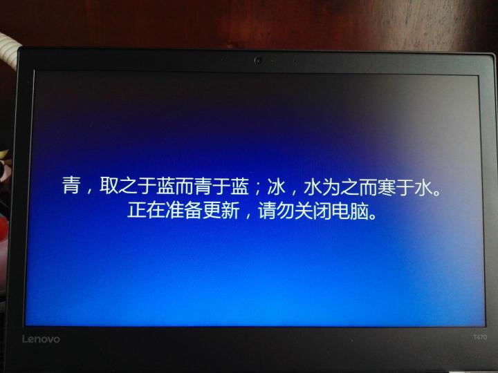 联想ThinkPad E470c(14CD)14英寸笔记本电脑(i5-6200U 8G 256GSSD Win10)黑色 晒单图