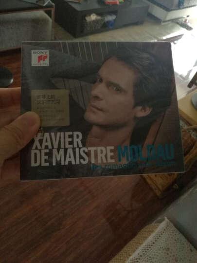 萨维尔·德·梅斯特 / 竖琴上的伏尔塔瓦河-浪漫竖琴独奏曲专辑 晒单图