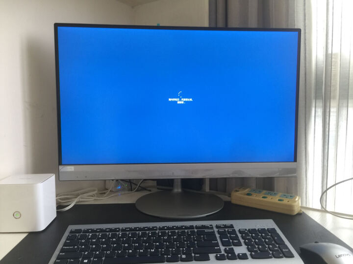 联想(Lenovo) AIO 300 23英寸一体机台式电脑( I5 7200U 8G 1T 2G独显 无线网卡 蓝牙 Win10)黑色 晒单图