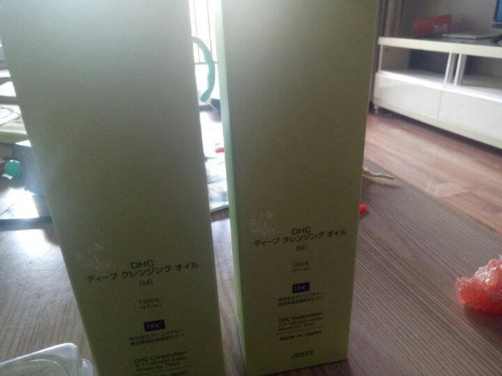 蝶翠诗DHC橄榄卸妆油2瓶加赠组 (卸妆油120ml*2) 卸妆 去角质 深层清洁(品牌授权 正品保障) 晒单图