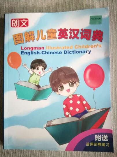 朗文图解儿童英汉词典 晒单图