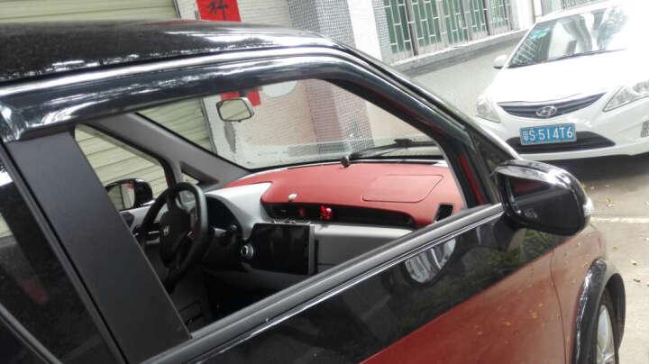 D1 众泰E200芝麻E30晴雨挡 云100纯电动车知豆(ZD)D1/D2车窗雨眉饰条遮雨板改装专用 车窗晴雨挡(带亮条)  众泰E200(车窗2片) 晒单图
