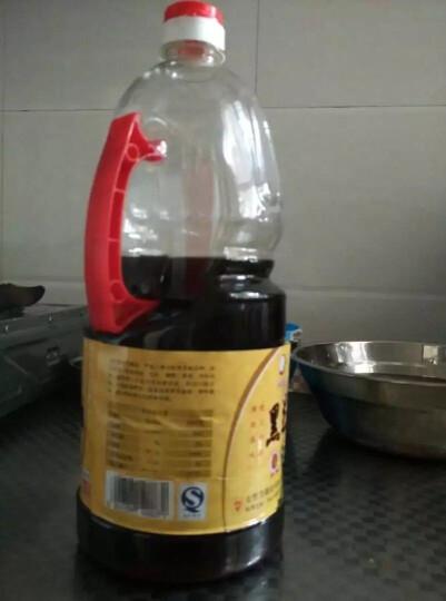 和月鑫 月子餐黑麻油1.8L 月子食用油 胡麻油 黑芝麻低温榨取 月子油 晒单图