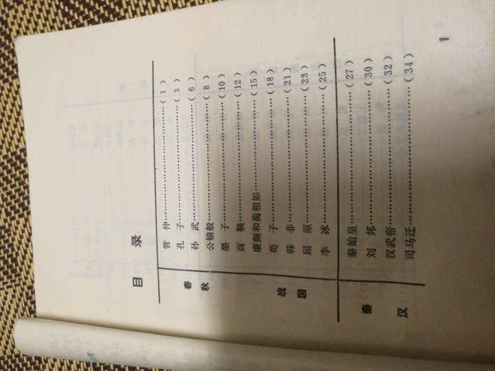 中学教材全解 七年级语文下 湖北教育版 2017春 晒单图