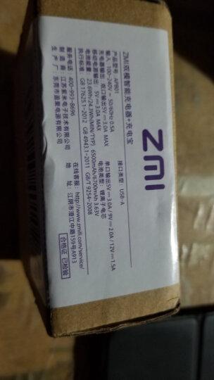 ZMI ( 紫米 )智能双模 移动电源/充电宝+充电器 二合一 双口快充 支持iOS设备 手机平板通用APB01A黑 晒单图