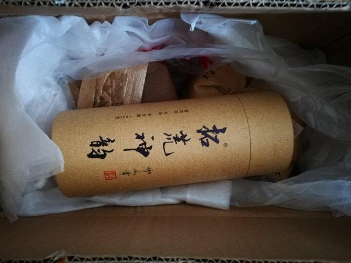 彩程茶叶2017年头春茶醉春风普洱生茶云南七子饼茶357克 晒单图
