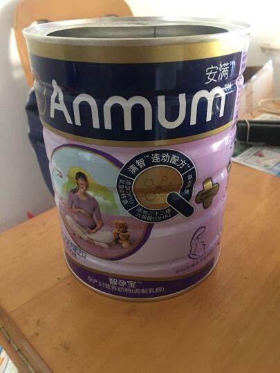安满(ANMUM) 安满(Anmum)智孕宝孕妇配方奶粉800g/克 妈妈奶粉 2罐 晒单图