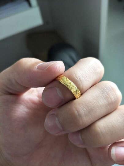 明牌珠宝足金 黄金戒指 花枝藤蔓情侣黄金对戒男女款戒指 AFU0010 工费100 约 14号4.37克 女款 晒单图