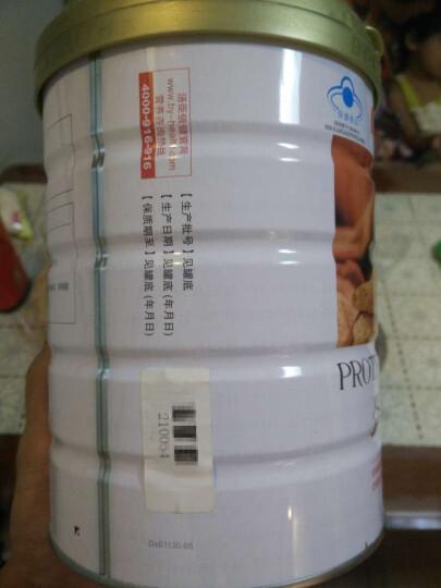 汤臣倍健 蛋白粉 蛋白质膳食纤维固体饮料(玉米味)450g/罐 代餐粉 晒单图