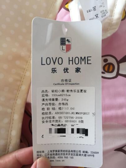 LOVO家纺 罗莱生活出品夏凉被轻松小熊卡通空调被可水洗全棉薄被子 粉色乐园 150*215cm 晒单图