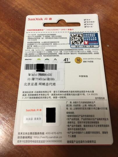 闪迪(SanDisk)A1 64GB 读速100MB/s 至尊高速移动MicroSDXC UHS-I存储卡 TF卡 晒单图