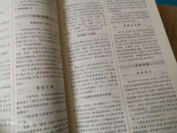 2016年 高考英语满分作文快递 晒单图