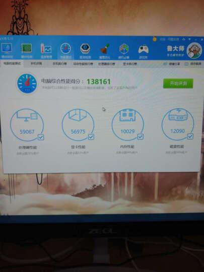 海尔(Haier)刀锋X5 迷你台式游戏电脑主机(I5-6400 8G 1TB+128G SSD GTX750Ti Win10 双频Wifi 蓝牙) 晒单图