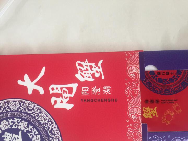 【礼券】横行隐士阳澄湖大闸蟹礼卡螃蟹提货券798型(公3.5两 母2.5两 3对) 晒单图