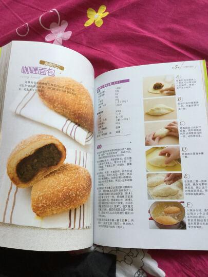 我爱面包机!:我的第一本面包机烘焙书 晒单图
