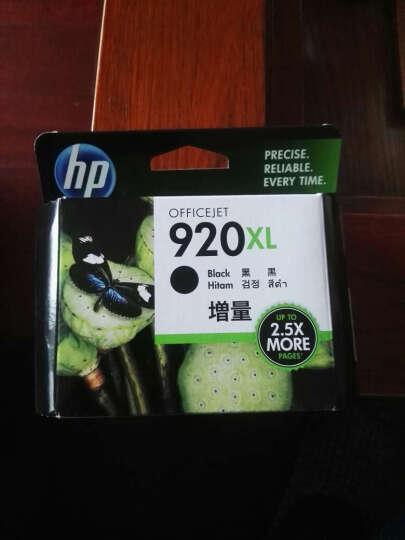 惠普(HP)920XL号 高容墨盒 适用6000 7000 7500A 6500A 920 920xl黑色墨盒 晒单图