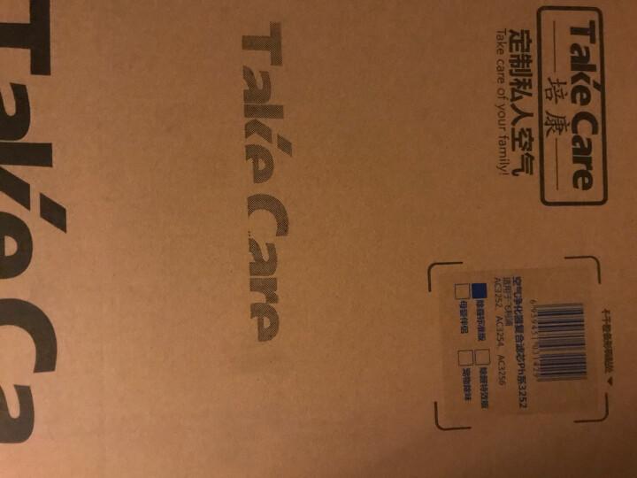 培康(Take Care)适配飞利浦空气净化器滤网滤芯 适用飞利浦AC4076 AC4014 AC4016 ACP017 ACP077 Ph系4076精品体验装 晒单图