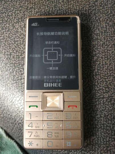 BIHEE 百合A9 智能老年机 双模双待 电信4G移动联通2G 微信WIFI按键老人机 金色 晒单图