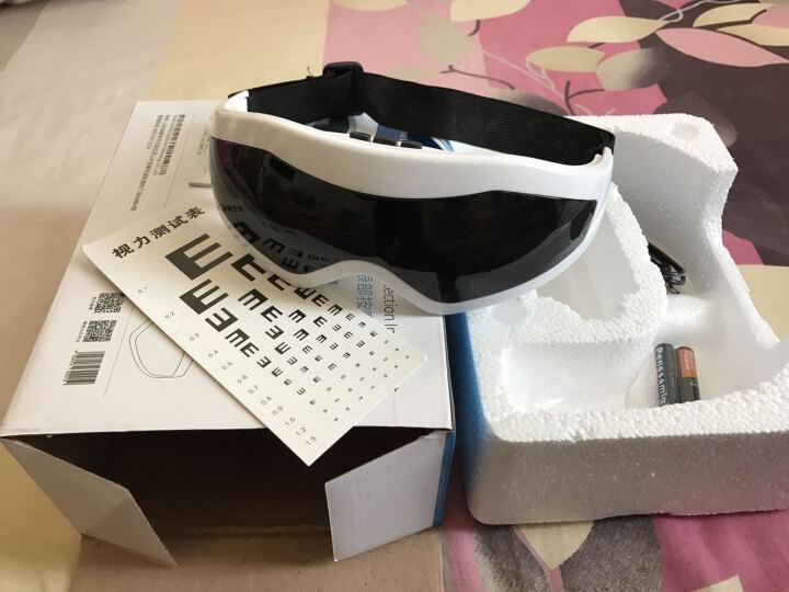 诺泰(Nuotai) 诺泰眼部按摩器 护眼仪近视力恢复眼保仪眼罩眼保姆 黑眼圈 标准款 晒单图