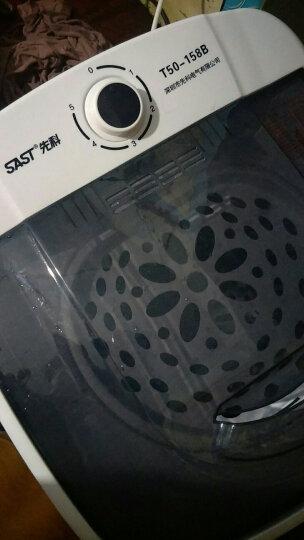 先科(SAST)  158B 脱水机单甩不锈钢甩干机 家用甩干桶 脱水桶迷你干衣机单脱水非洗衣机 50-158B蓝色 晒单图