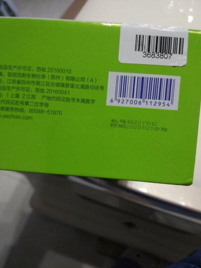百雀羚 水能量焕颜霜包促装(焕颜霜50g+焕颜凝乳20ml+美容液20ml) 晒单图