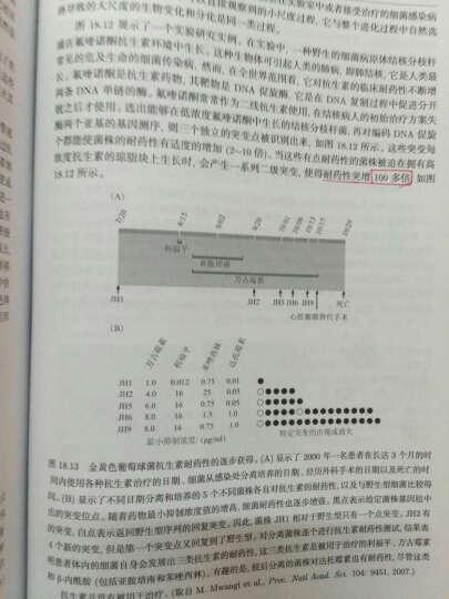 细胞的物理生物学 9787030335166 涂展春 科学出版社 晒单图