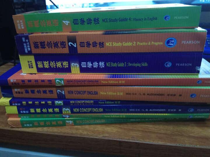 现货朗文外研社 新概念英语全套1-4册(新概念英语教材全套+新概念练习册+自学导读+新概念 晒单图