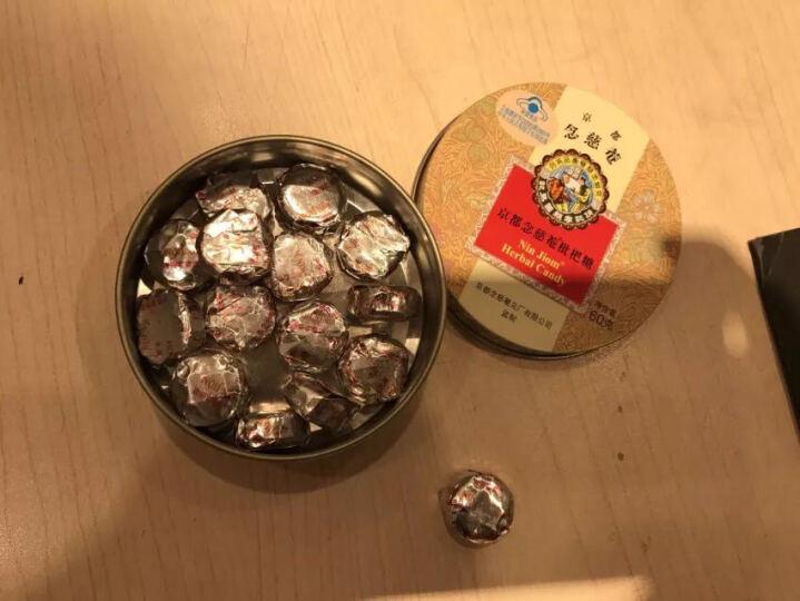 京都念慈菴枇杷糖润喉糖念慈庵 年货零食 清凉糖果薄荷糖 糖果零食 44g*4盒 晒单图