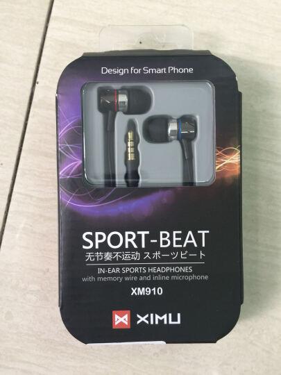 喜木(XIMU) 耳机入耳式有线重低音运动耳机子电脑手机小米华为vivo苹果oppo吃鸡游戏带麦降噪 黑色 晒单图