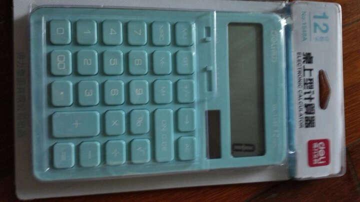 得力(deli)1548A商务办公桌面计算器 太阳能双电源浅蓝 晒单图