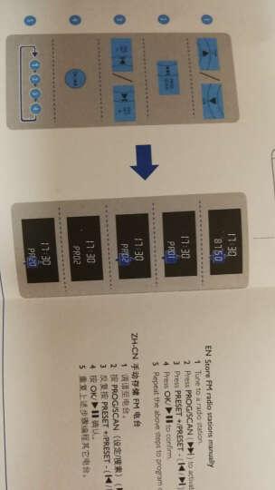 飞利浦(PHILIPS)AJ7050D 苹果iPhone6S/6Plus充电器 音乐底座音响 家居音箱 时钟收音机 黑色 晒单图