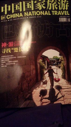 中国国家旅游杂志2019年4月+2018年9-12共5本打包 旅行旅游知识过期刊杂志 晒单图