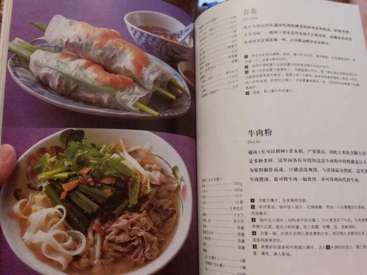 四季素食:108道健康美味的素食料理 晒单图