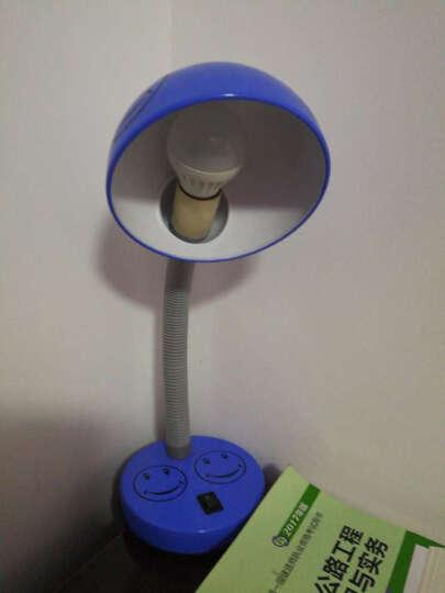 道远亮眼睛 卡通笑脸3w白光 学生学习台灯办公卧室床头灯创意阅读写字灯 MT308S蓝色 晒单图
